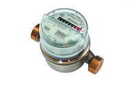Счетчик холодной воды Sensus ResidiaJet Qn 1,5/30 Ду 15 одноструйный квартирный