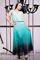 Летний длинный сарафан Мелинда бирюза 42-50 размеры