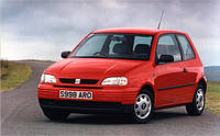 Arosa (1997-2000)