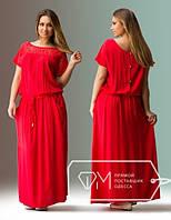 Платье макси большого размера 56 разные цвета