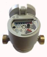 Счетчик холодной воды Sensus 120 Qn 1,0/40 Ду 15 одноструйный квартирный