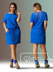 Платье летнее большого размера 52-56 разные цвета