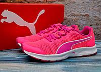 ✅ Спортивные женские кроссовки Puma Descendant V4 Пума Оригинал  розовые для бега