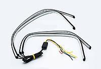 Подсветка решетки радиатора COLOR net light 4x61cm (Красный+Бегущий поворот+RGB)