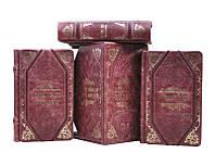 Книги элитная серия подарочные BST 860059 135х200х42 мм Великие мысли великих людей (в 3-х томах) в кожаном переплете