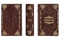 Книги элитная серия подарочные BST 860060 135х200х42 мм Великие мысли великих людей (Robbat Cognac) (в 3-х томах) в кожаном переплете