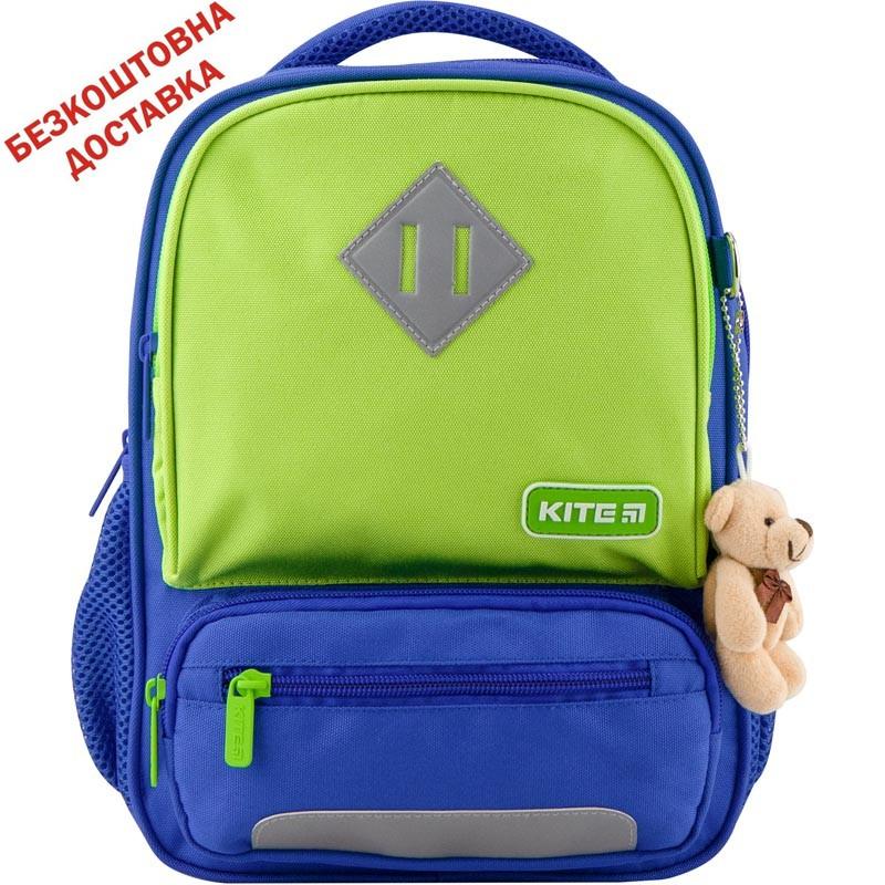 Рюкзак детский Kite Kids, K19-559XS-2, 40694