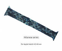 Ремешок для спортивных часов ArmorStandart Apple Milanese Loop Band for Apple Watch 42mm/44mm Military Blue