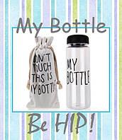 Эко-бутылка Моя Бутылка / MY BOTTLE + мешочек с надписью.