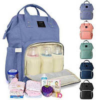 Сумка-рюкзак для мам CyBee