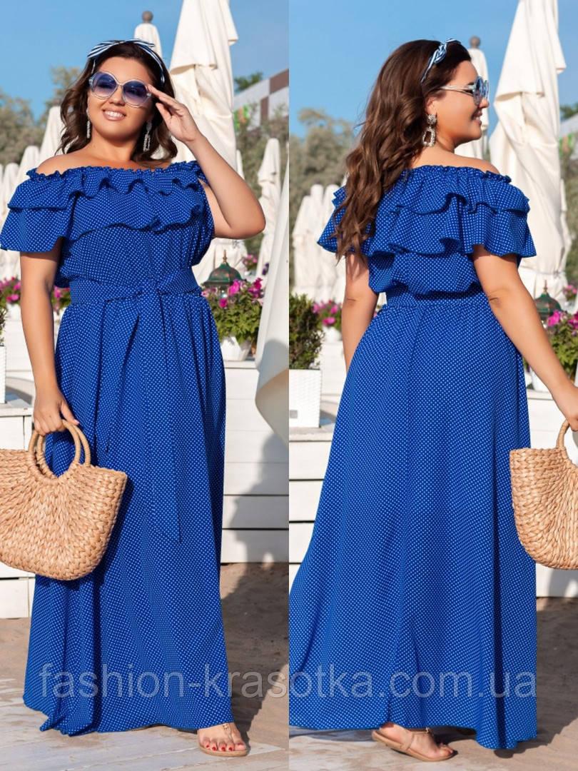 Нарядное женское платье в пол,ткань креп шифон,размеры:50-52,54-56,58-60.