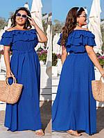 Нарядное женское платье в пол,ткань креп шифон,размеры:50-52,54-56,58-60., фото 1