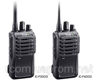 Рация ICom IC-F3003 / IC-F4003 носимая