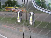 Хром накладки на дверные ручки 3 шт. Opel Vivaro
