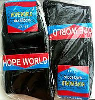 "Носки мужские демисезонные х/б ""Hope World"", Китай 42-44р.. НМЛ-0674"