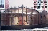 Ворота кованные 9100