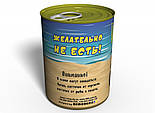 Консервированный пляж Одессы - необычный сувенир из Одессы - креативный подарок, фото 3