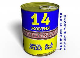 Шкарпетки Майбутнього Захисника України - Дитячий подарунок на 14 жовтня - Подарунок на день захисника України в школу