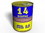 Носки Будущего Защитника Украины - Детский подарок на 14 октября - Подарок на день защитника Украины в школу, фото 2