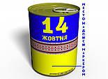 Носки Будущего Защитника Украины - Детский подарок на 14 октября - Подарок на день защитника Украины в школу, фото 5