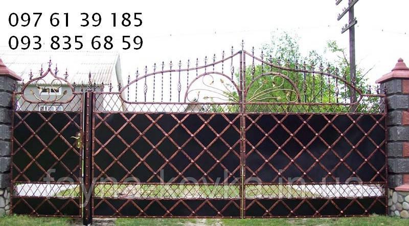 Ворота кованые 483