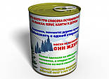 Консервированные Носки Быстрого Лыжника - Подарок С Юмором Любителю Зимнего Спорта, фото 3