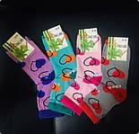Консервовані Шкарпетки День Святого Валентина - Незвичайний подарунок До Дня Закоханих, фото 4