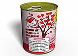 Консервированные Носки День Святого Валентина - Необычный подарок Ко Дню Влюбленных, фото 3