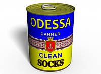 Консервированные чистые носки из Одессы (на английском) - Оригинальный Подарок Из Одессы - Морские Сувениры