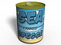 Консервированное Море Одесса (на английском) - Оригинальный Сувенир С Моря