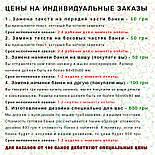 Консервированное Море Одесса (на английском) - Оригинальный Сувенир С Моря, фото 4