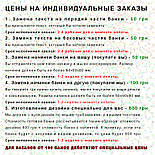 """Консервированные носки мужские """"Носки Храброго спецназовца"""" (укр) - Подарок мужчине, фото 5"""