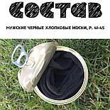 Консервовані Стерильні Шкарпетки Медика Чоловічі - Оригінальний Подарунок На День Медика, фото 5