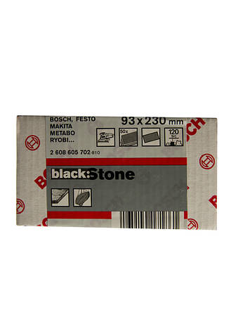 Шлифовальный лист для камня (50шт.) Bosch 9,3х23см Черный, фото 2