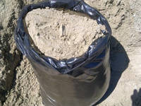 Песок Речной Фасованный 40 кг  Винница