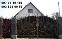 Ворота 26450