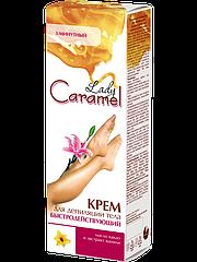 """Крем для депіляції тіла Lady Caramel швидкодіючий """"3-х хвилинний"""""""
