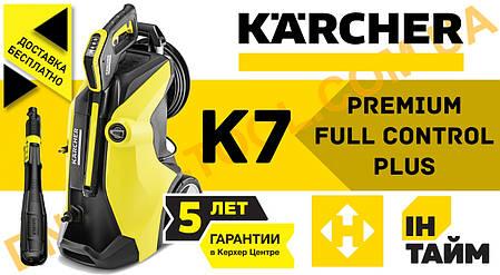 Минимойка Karcher K 7 Premium full control plus, фото 2