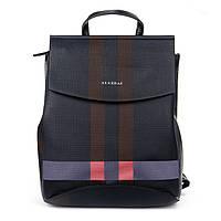 Сумка женская - рюкзак