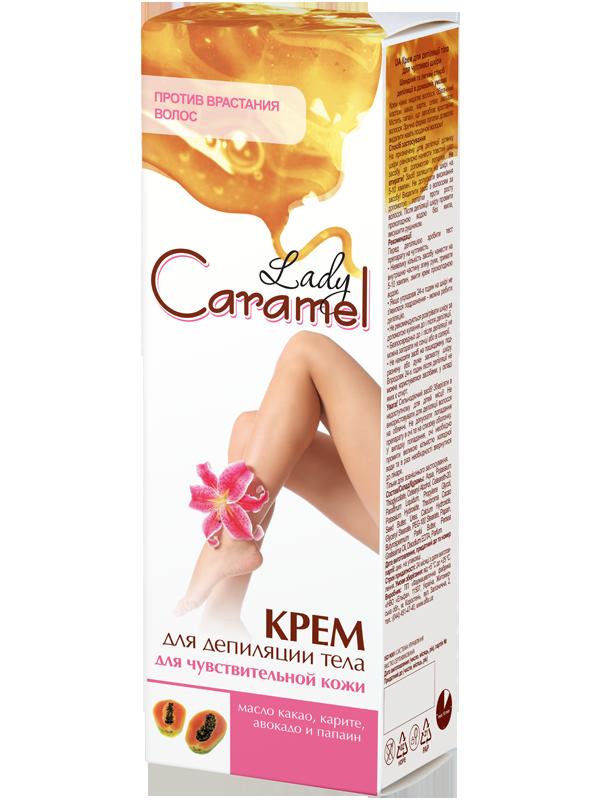 """Крем для депиляции тела Lady Caramel для чувствительной кожи """"Против врастания волос"""""""