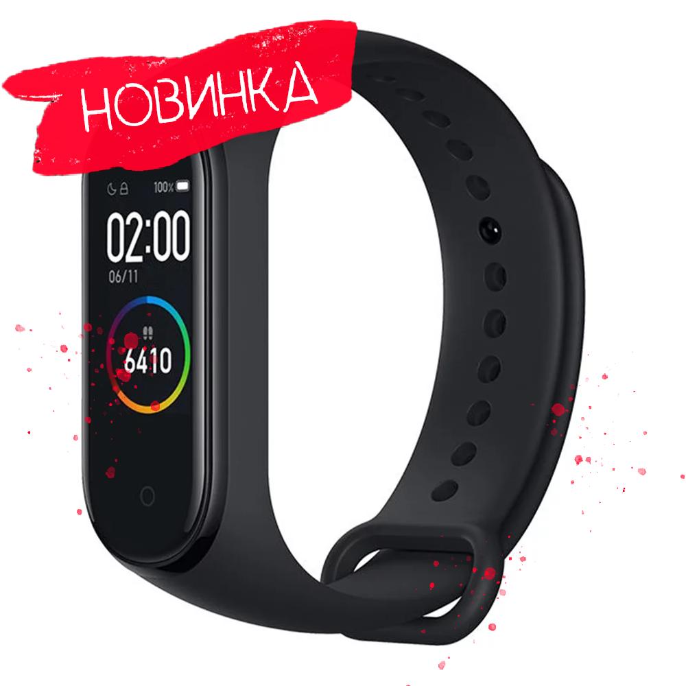 ОРИГІНАЛ! ГАРАНТИЯ 24 месяца! Фитнес-трекер Xiaomi Mi Band 4