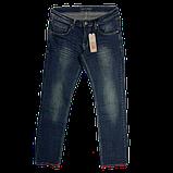 Джинсы Franco Benussi 17-329 темно-синие, фото 2