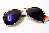Очки Ray-Ban Aviator Polaroid синие, золотая оправа