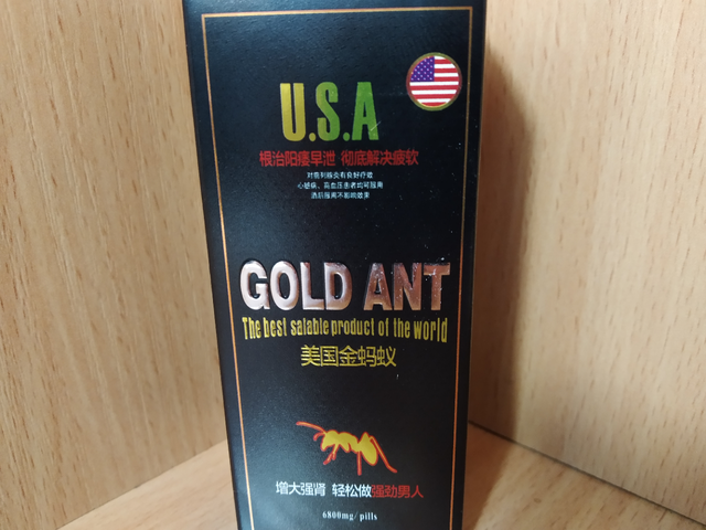 USA Gold Ant Золотой Муравей