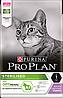 Корм Проплан Стерелайзед ProPlan Sterilised для кострованих котів з індичкою 400 г