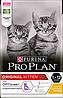 Корм Проплан Оригинал ProPlan Original Kitten для кошенят з куркою 1,5 кг