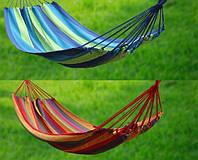 Гамак подвесной для дачи- х/б ткань мексиканский  195*80cm + рюкзачок и крепления эпицентр !