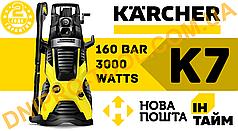 Минимойка Karcher K7 (Автомобильная Мойка высокого давления Каршер Керхер K5 K3 K4