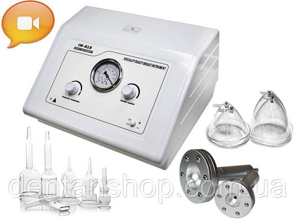 Аппарат для вакуумного массажа 818 массажер для стоп casada