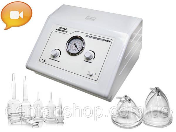 Аппарат для вакуумного массажа видео комплект нижнего белья женские фото